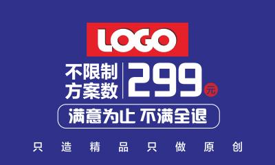 服务商冲刺GMV奖励-logo设计列表