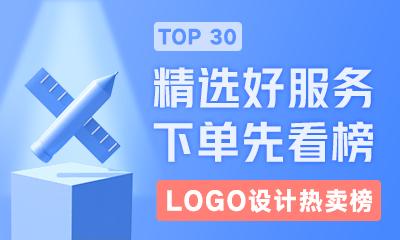 LOGO设计排行榜.TOP30